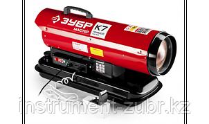 """Пушка ЗУБР """"МАСТЕР"""" дизельная тепловая, 220В, 30,0кВт, 400 м.куб/час, 18,5л, 2,5кг/ч, дисплей, подкл. внешнего термостата, фото 2"""