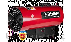 """Пушка ЗУБР """"МАСТЕР"""" тепловая, газовая, 220 В, 53,0 кВт, 1450м.куб/час, 4,2кг/ч, фото 2"""