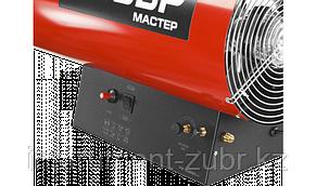 """Пушка ЗУБР """"МАСТЕР"""" тепловая, газовая, 220 В, 53,0 кВт, 1450м.куб/час, 4,2кг/ч, фото 3"""