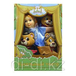 """Игровой набор Кукольный Театр """"Три медведя"""", 4 куклы"""