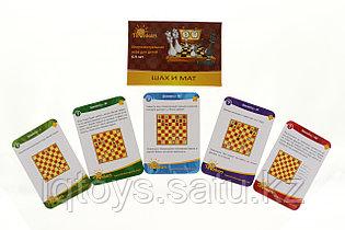 Логическая игра THINKERS 0605 6-9 лет - Шах и мат
