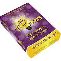 Логическая игра THINKERS 0908 9-12 лет - Игровое мышление