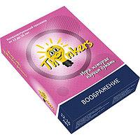 Логическая игра THINKERS 1204 12-16 лет - Воображение