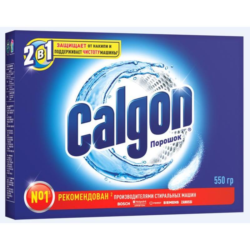 Антинакипин Калгон - Calgon 550гр