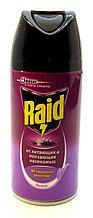 Аэрозоль Рэйд - Raid Весенний луг от летающих и ползающих насекомых 300мл