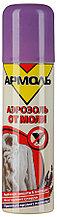 Аэрозоль Армоль от моли 140мл