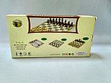 Шашки, Шахматы, Нарды, деревянные, фото 2