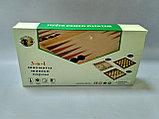 Шашки, Шахматы, Нарды, деревянные, фото 3