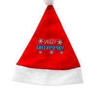 Новогодняя шапочка новогодний колпак