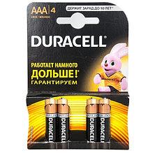 Батарейки Дюрасэл - Duracell ААА NH Basic 4шт.