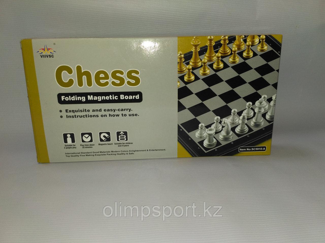 Шахматы пластиковые