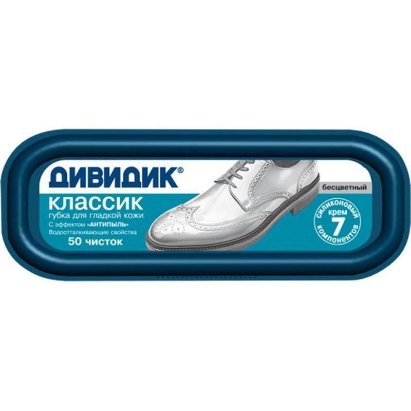 Губка для обуви ДИВИДИК Классик бесцветный