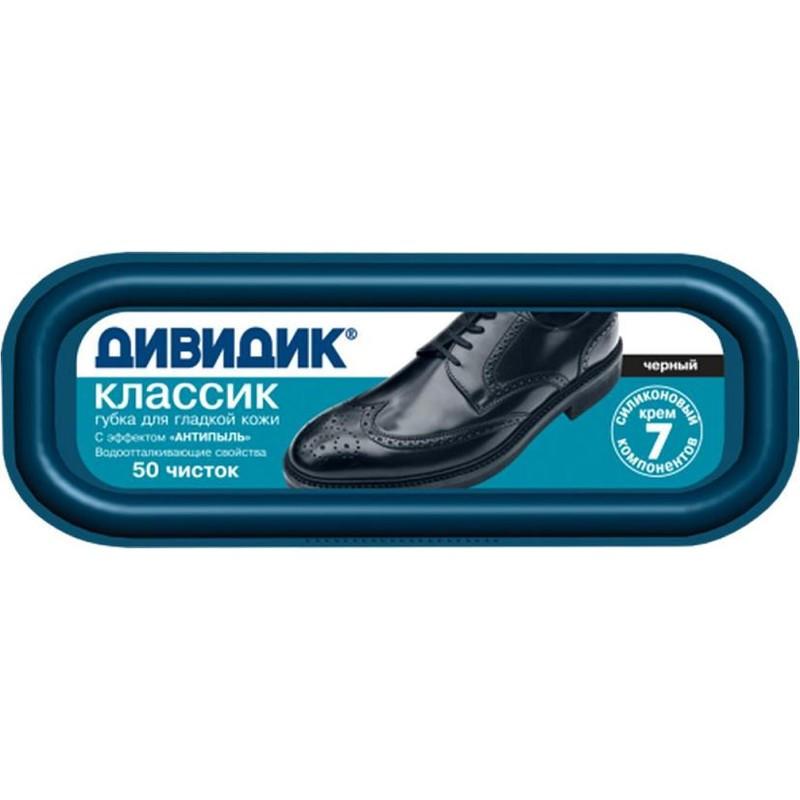 Губка для обуви ДИВИДИК Классик черный
