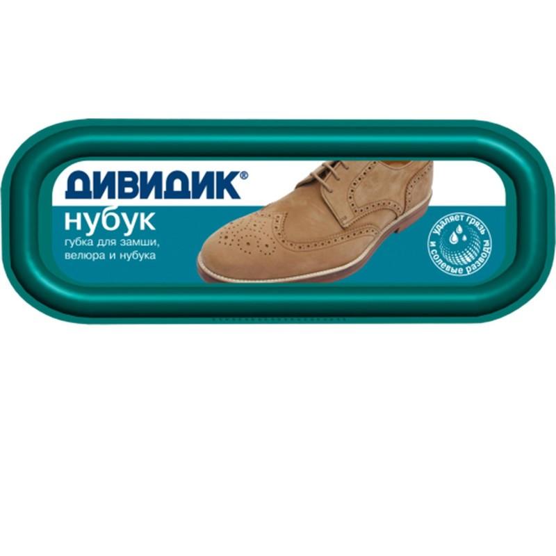 Губка для обуви ДИВИДИК Классик Нубук