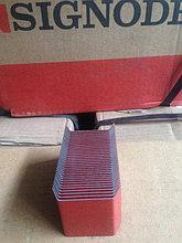 Упаковочные пломбы (скобы) Signode 114А