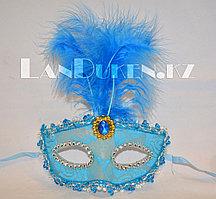 Венецианская маска Коломбина с перьями (голубая)