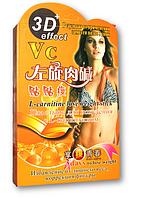 Пластырь 3D+effect для похудения с L-карнитином 5 шт