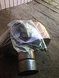 Горелка на дизельном топливе ECOFLAM MAX 20 TC, фото 4