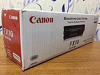 Картридж Canon FX10 (оригинал)