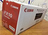 Картридж Canon FX10 (оригинал), фото 2
