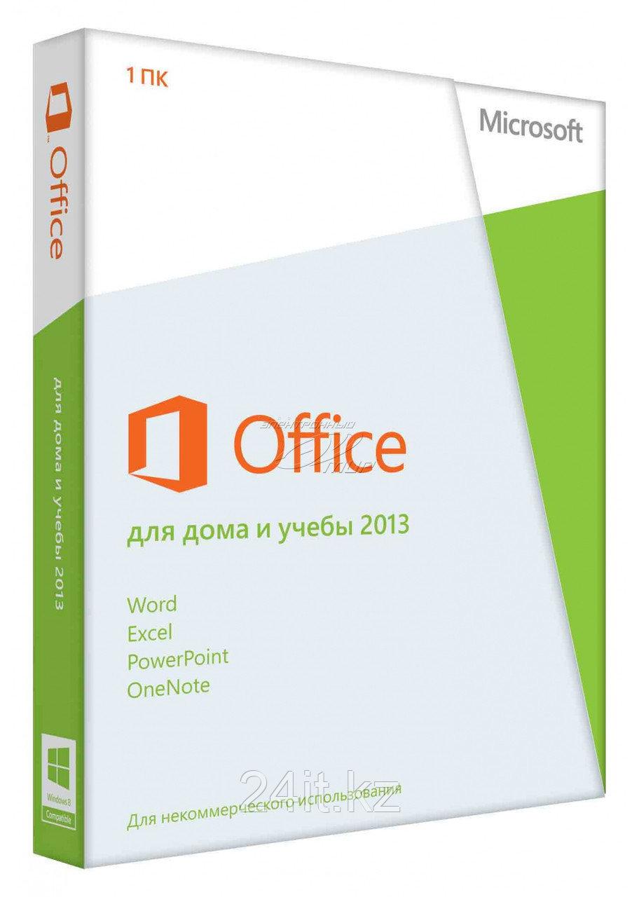 Офисное приложение, Microsoft, Office Home and Student  2013, 32/64 bit, Russian, Box