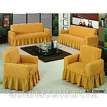 Натяжные чехлы на диван большой и 2 кресла. Цвет - Горчица