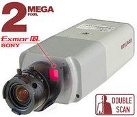 IP камера  BEWARD BD5260
