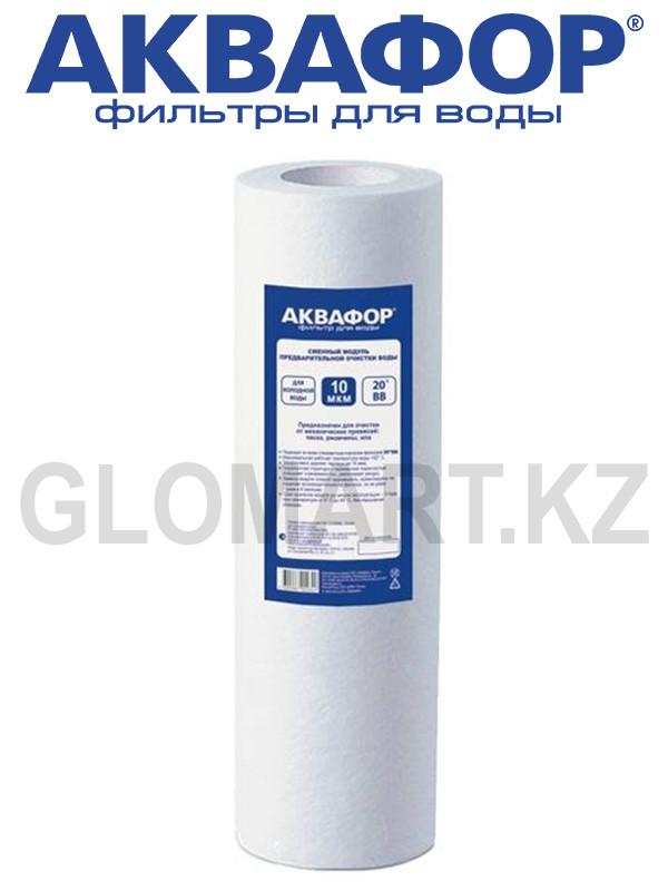 Картридж механической очистки ЭФГ 112/508 5 мкм