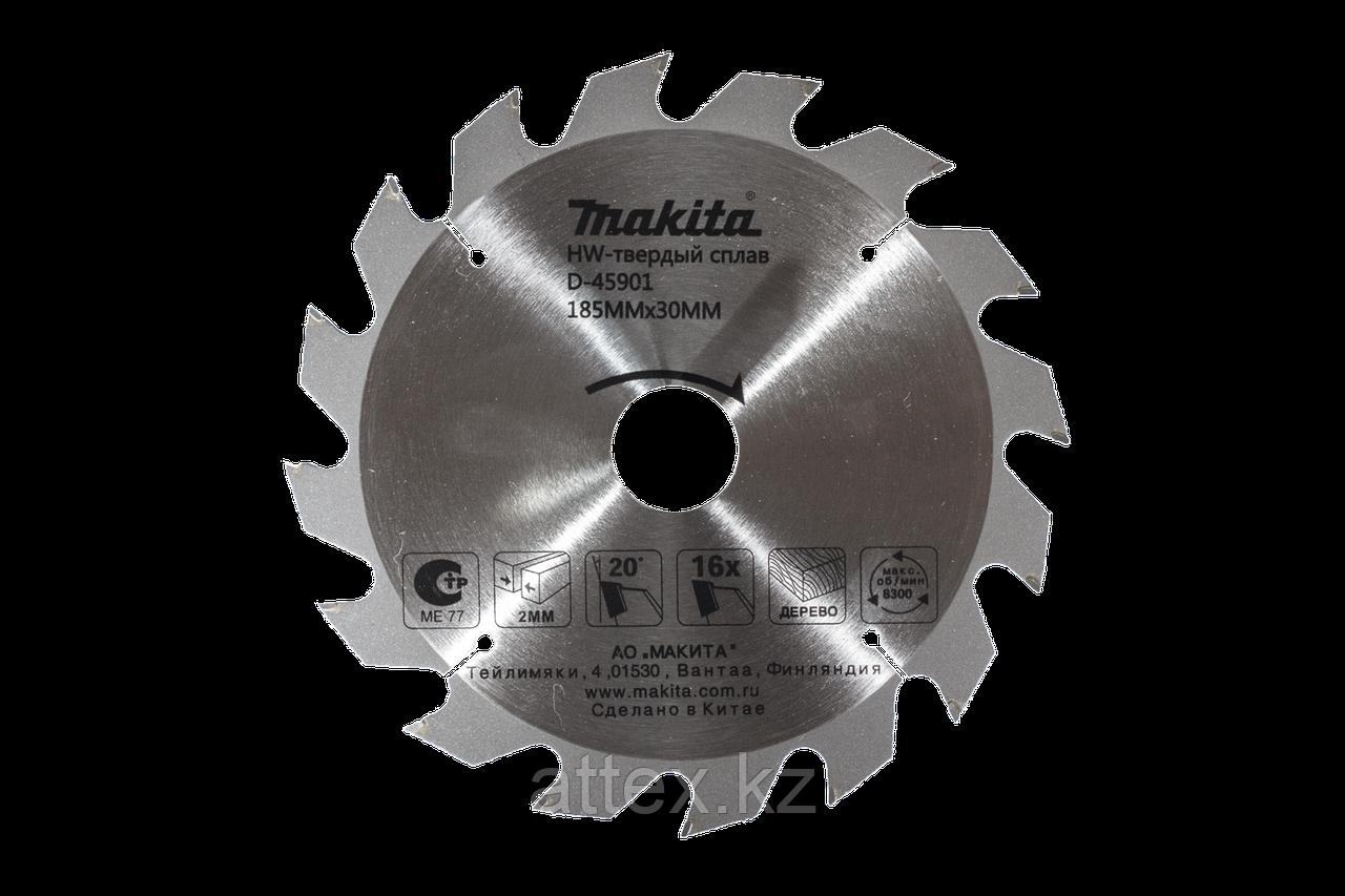 Пильный диск Makita  185*30/16/20*2 мм/40 (стандарт)