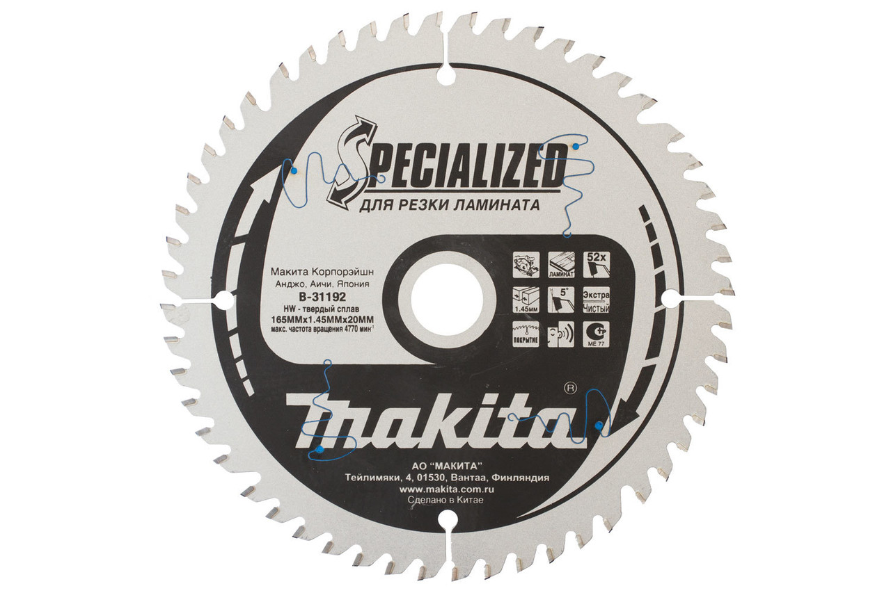 Диск по ламинату Makita 190*20*2 мм/60, 5°