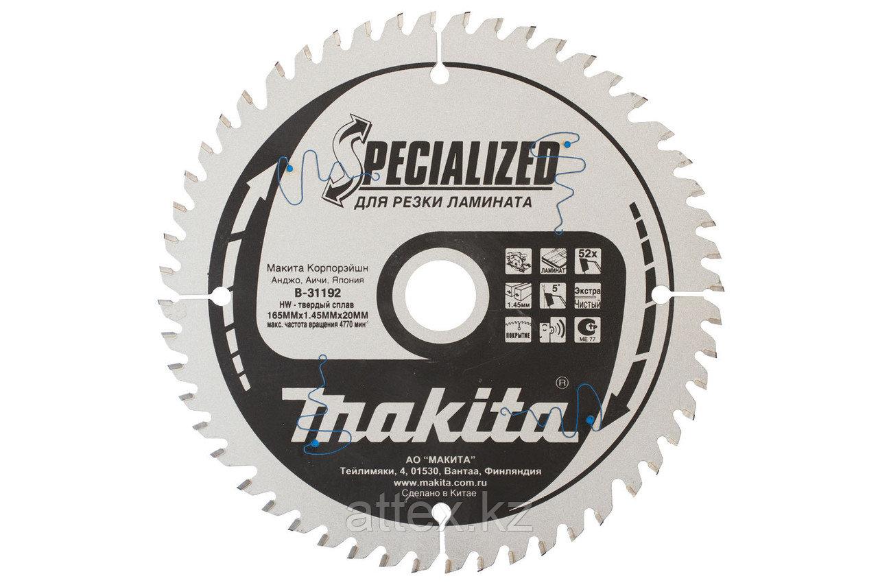 Диск по ламинату Makita 305*30*2,5 мм/96, 5°