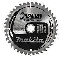 Диск Makita, для демонтажных работ 185*30*2 мм /40