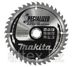 Диск Makita, для демонтажных работ 235*30*2,3 мм /20