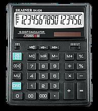 SK-526II