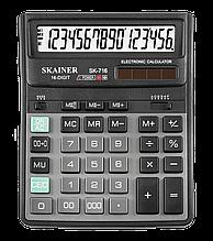 SK-716II