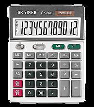 SK-802ML
