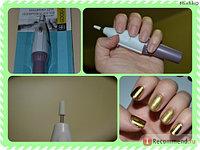 Машинка для полировки и шлифовки ногтей