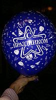 """Гелиевые шары """"С праздником"""" в Павлодаре, фото 1"""