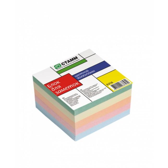 Блок для заметок  9*9*5, цветной