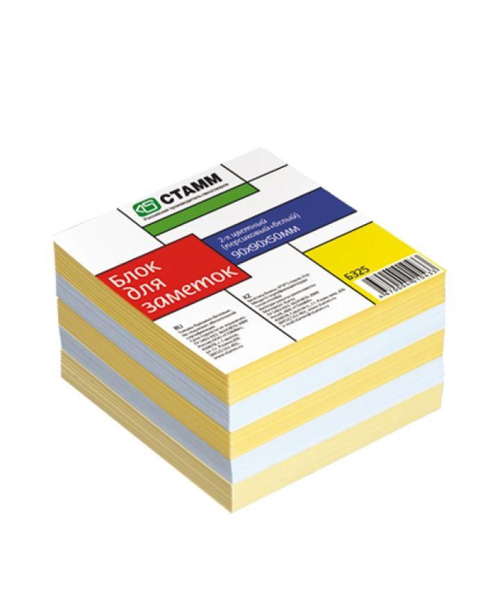 Блок для заметок 2-х цветный 9х9х5  желтый