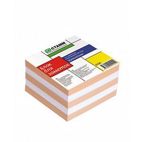 Блок для заметок 2-х цветный 9х9х5 персиковый
