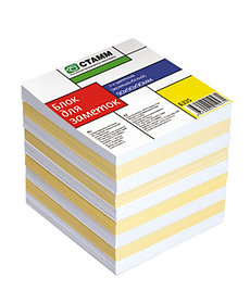 Блок для заметок 2-х цветный 9х9х9 желтый