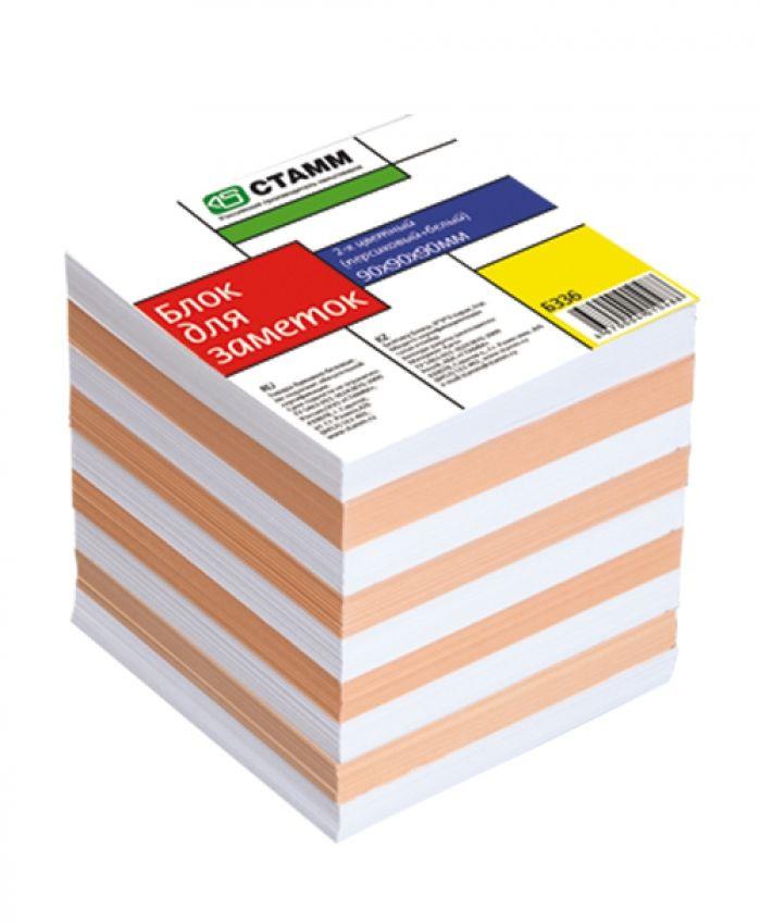 Блок для заметок 2-х цветный 9х9х9 персиковый