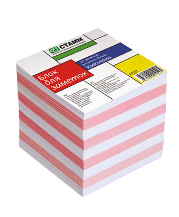 Блок для заметок 2-х цветный 9х9х9 розовый