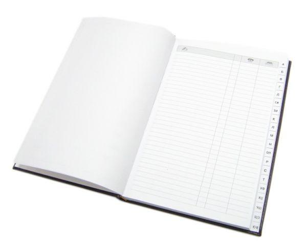 Телефонная книга 16x23.5см, 192стр, линейка, синяя Acar