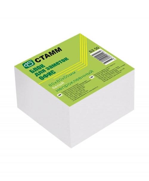 Блоки бумаги для заметок 8*8*5 белый ОФИС