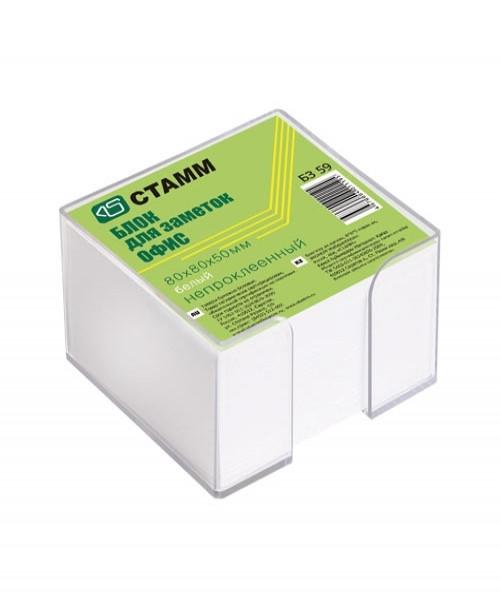 Блоки бумаги для заметок 8*8*5 белый ОФИС в пластбоксе