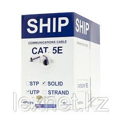 Кабель  сетевой SHIP D108 Cat.5e, UTP, 4x2x1/0.51мм, LSZH