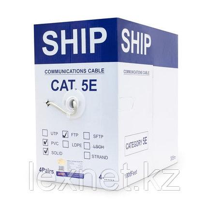 Кабель сетевой SHIP D145-P экранированный кат 5е, фото 2