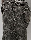 Молодежные джинсы O2 Denim 1020 (Грандиозная! Распродажа!), фото 2